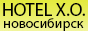 Гостиница в Новосибирске на ночь. Информация на Nskxo.Ru.